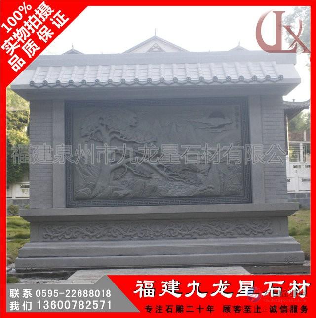 寺庙石雕照壁 青石石雕九龙壁 庭院照壁石雕题材造型
