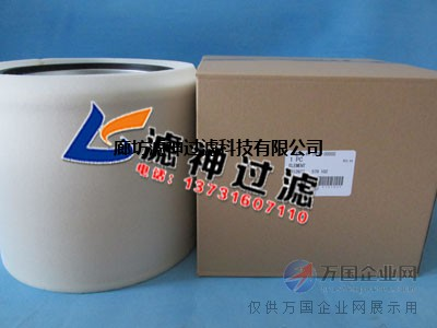 滤神AY-2W38-00000神钢空压机进气滤芯销售
