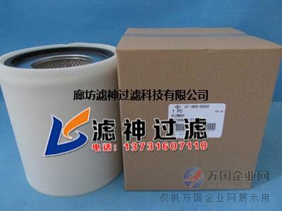 厂家促销AY-4W38-00000神钢空压机进气滤芯