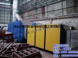 低温等离子废气处理设备、废气处理设备、睿创环保(图)