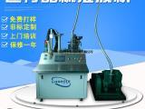 真空自动灌胶机 单液硅胶灌胶机 深圳路盛达