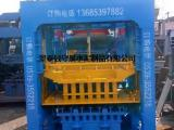 鹏程砖机4-15砌块成型机