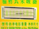 九源高温辐射电热幕  电热幕辐射板