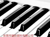 钢琴黑颜料树脂用黑颜料