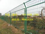公路工程护栏、建筑施工临边安全防护栏、金属圈地筛网