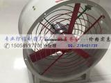 CBF-700工业防爆隔爆排风换气风机 山西