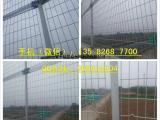 基坑尺寸隔离栅、焊接式基坑围网、高速隔离栅现货
