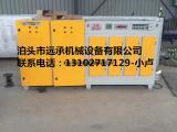 家具厂废气等离子一体机废气处理第二代更安全高效