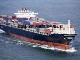 发美森快船海运FBA就找保时运通国际物流