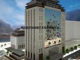 新艺标环艺 高品质写字楼设计 高品质公寓设计 高端酒店设计