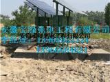 太阳能曝气机,太阳能循环复氧机,价格优惠,品质保证