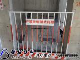 施工电梯井防护门价格