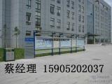 江苏中原标牌制造有限公司专业制造各类标牌