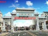 山东青岛乡镇村庄入口石牌坊设计制作经典案例