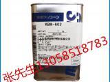 信越KBM-603硅烷偶联剂