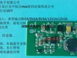 供应24-120V转12V10A电动车转换器IC方案