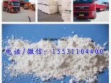1250轻质碳酸钙厂家,1250轻钙粉厂家,橡胶轻钙粉价格