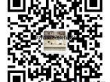 2018年越南建材展-门窗行业考察团