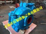 石家庄水泵厂, 石家庄水泵厂型号规格,石泵渣浆泵业