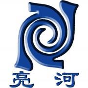 广东亮河机电设备有限公司的形象照片
