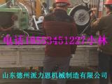 陕西汉中电动绳锯机培训中心
