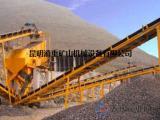 钙砂破碎筛分系统昆明滇重矿机瓜子石破碎设备公分石瓜米石砂子