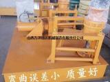 广东清远工字钢H型钢弯拱机技术加工