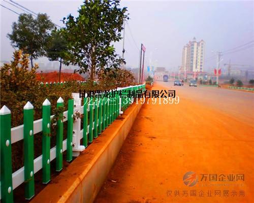 甘肃晋龙护栏 锌钢护栏 公路护栏、草坪护栏、花坛护栏