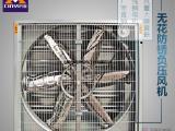 兴宜负压风机厂房降温安装工程负压风扇车间降温负压风机批发
