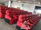 优质电影院供应商赤虎生产中高端影院沙发