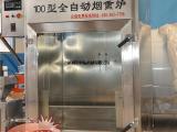 香肠生产线全套加工设备生产厂家