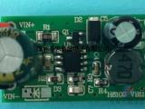 惠新晨电子60V转12V2A降压恒压芯片H6109