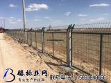【铁路防护栅栏施工方案】铁路防护栅栏施工_铁路防护栅栏安装