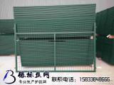 墨绿色浸塑铁路防护栅栏