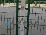 金属防护栅栏价格,金属防护栅栏报价
