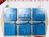 厂家直销等离子净化器铸造厂专用设备