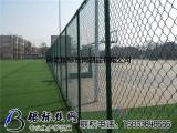 篮球场地浸塑围网