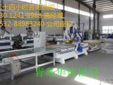 同色家具整厂木工机械全自动上下料加工中心可现场试机