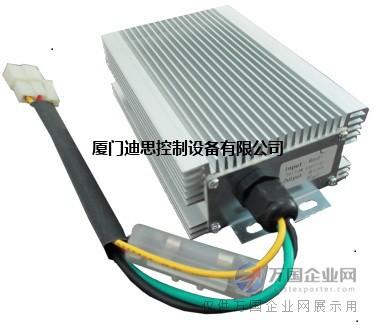 DCDC 非隔离直流电器72V转24V 20A