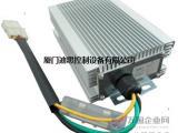 DCtoDC直流降压器 隔离直流电器72V转12V 30A