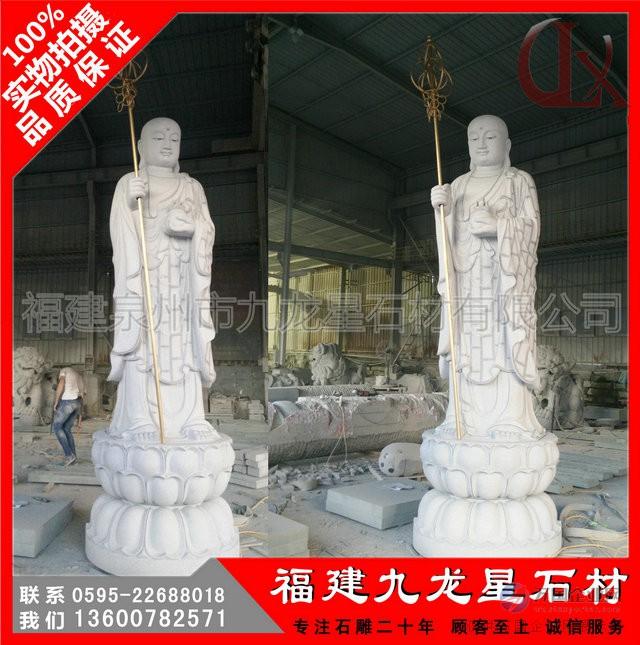 石雕地藏王2