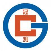 上海冠测电气科技有限公司的形象照片