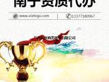 """广西资质代办详细讲解""""四库一平台""""对企业的影响"""