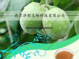 罗汉果提取物 南京厂家生产植物提取物药食同源 OEM代加工