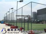 室外篮球场围网图片,篮球场围网图片一览