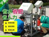智能施肥机供应商 价格实惠自动灌溉蔬菜水肥一体化设备