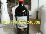 定制大型仿真招牌红酒瓶雕塑玻璃纤维瓶子模型雕塑