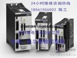 青烟威科尔摩根伺服驱动器PRD系列驱动板故障维修检测免费