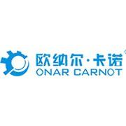 郑州欧纳尔冷暖科技有限公司的形象照片