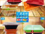 一次性两格三格四格黄焖鸡米饭盒烤肉饭外卖打包加厚盖长方形塑料